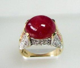 Cabochon Ruby: 5.35ct Diamond: 1.30ct Ring 14k Y/g