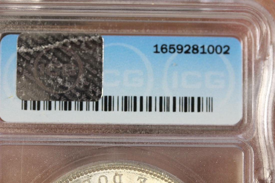 A Graded 1889 Morgan Silver Dollar - 3
