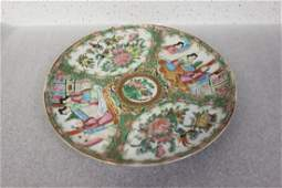 A Chinese Antique Rose Medallion Plate