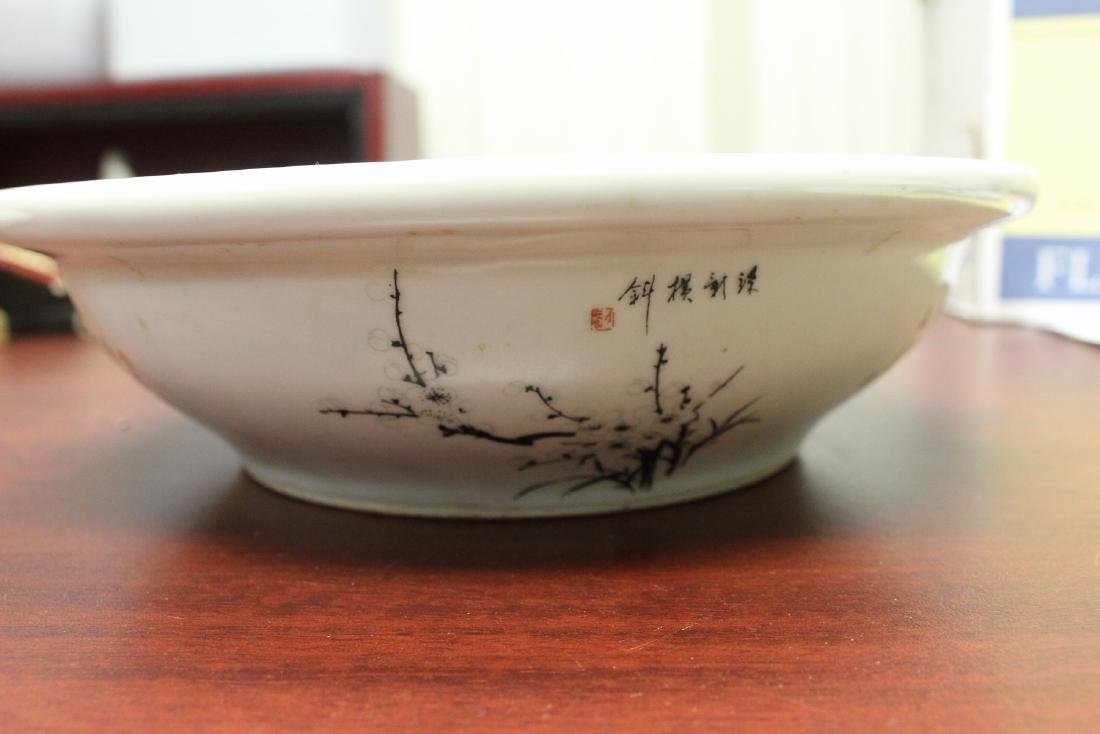 A Chinese Ceramic Bowl - 2