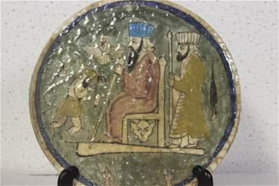 An Antique Ceramic Plaque