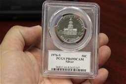 A Graded Silver 1976-S Half Kennedy Dollar