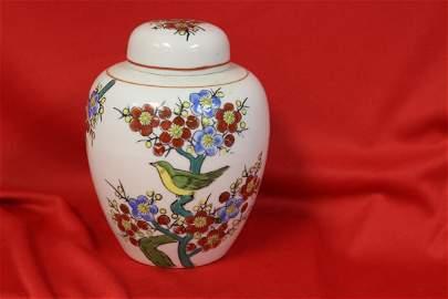 A Ginger Jar