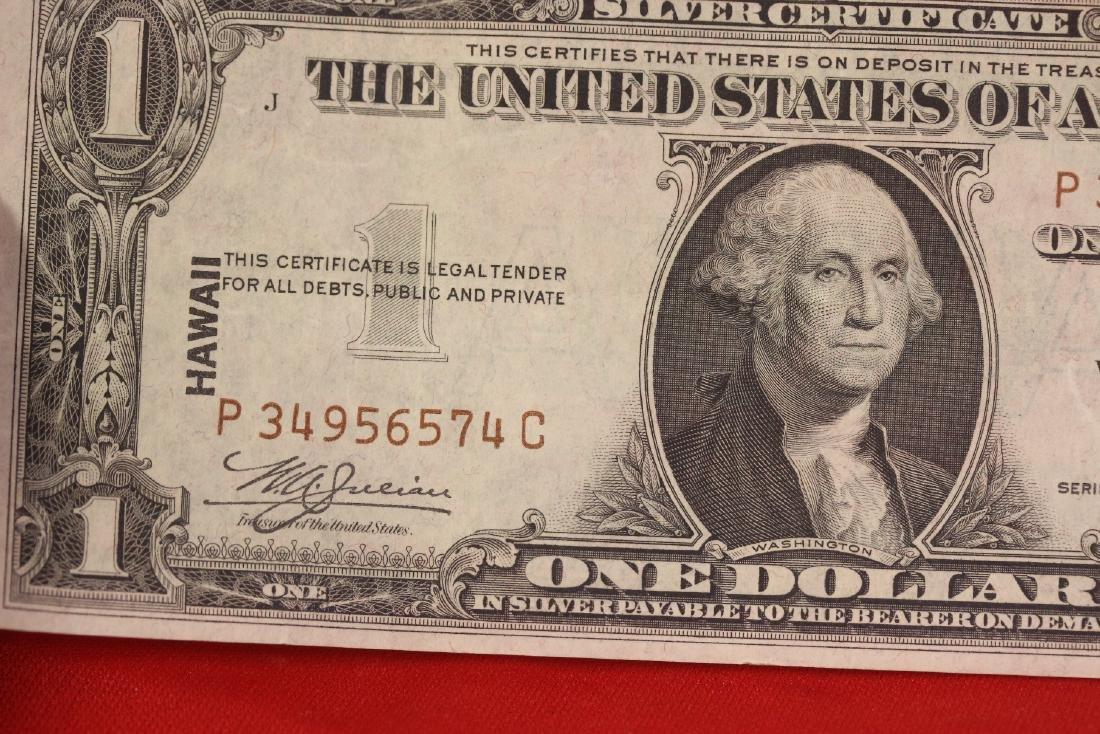 A Crisp 1935 Hawaii One Dollar Note - 5