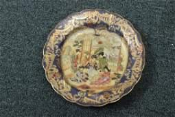 An Oriental Porcelain Plate