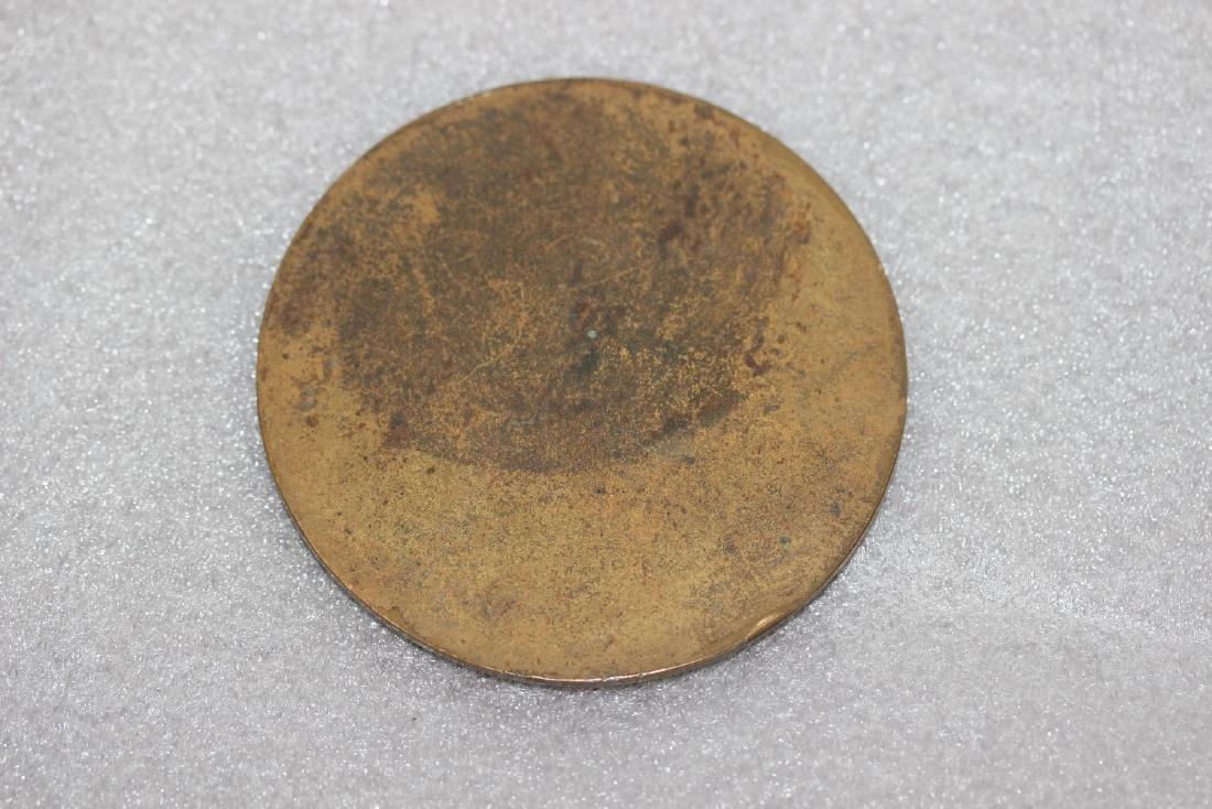 A Bronze Medal - 2