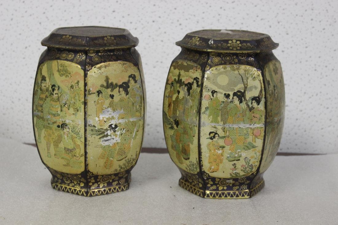 A Pair of Oriental Tins