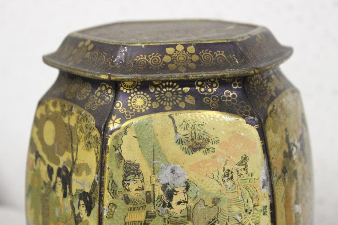 A Pair of Oriental Tins - 2