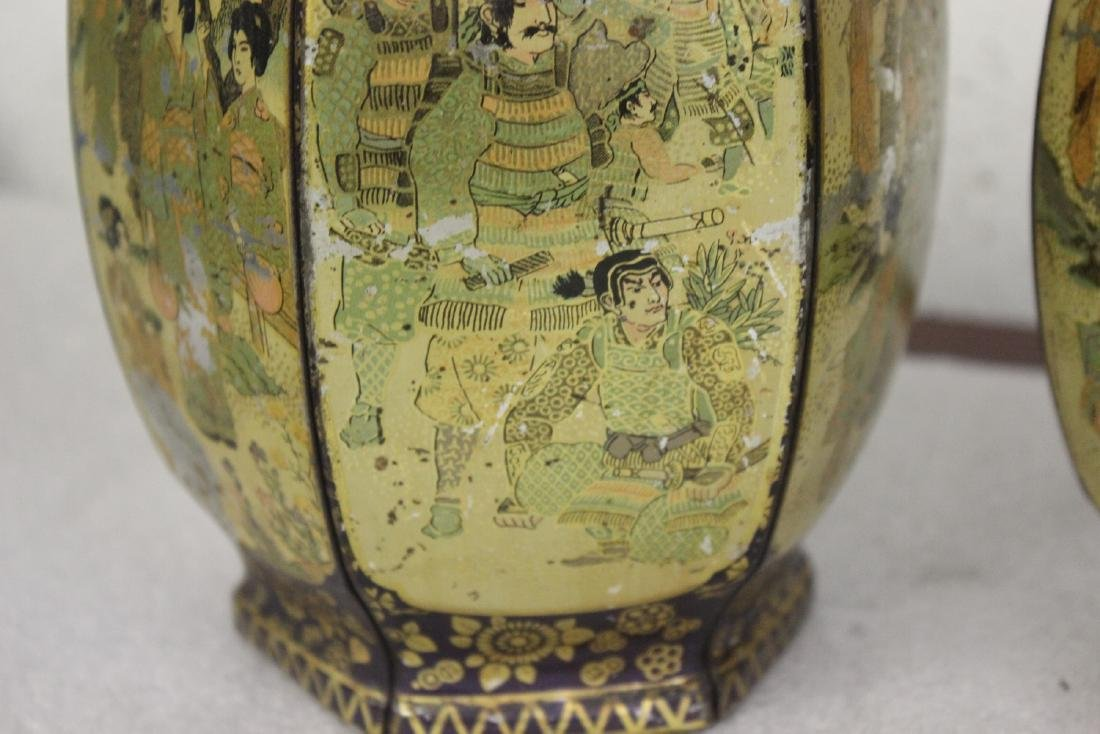 A Pair of Oriental Tins - 3