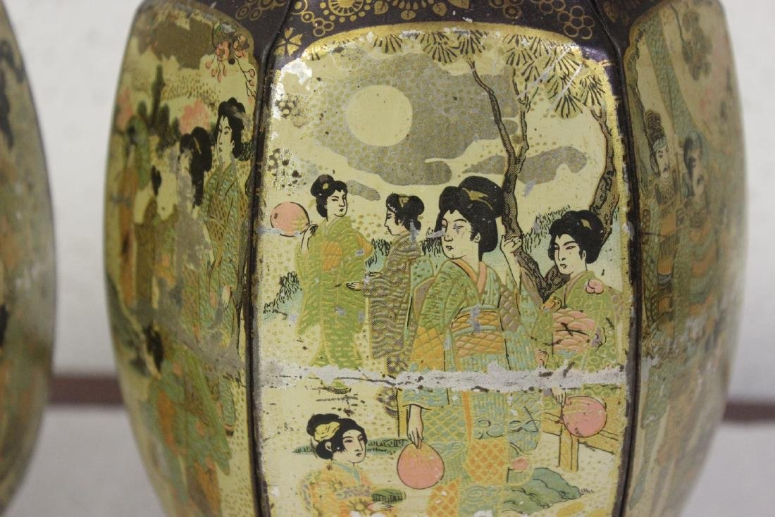 A Pair of Oriental Tins - 4