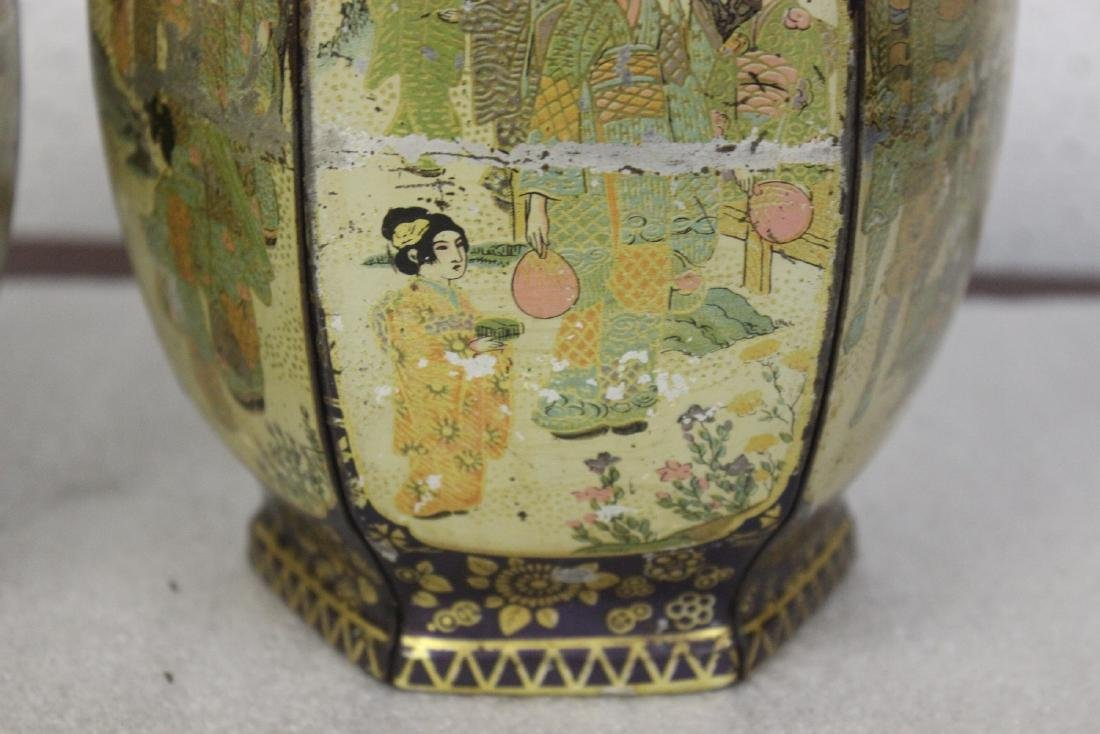 A Pair of Oriental Tins - 5