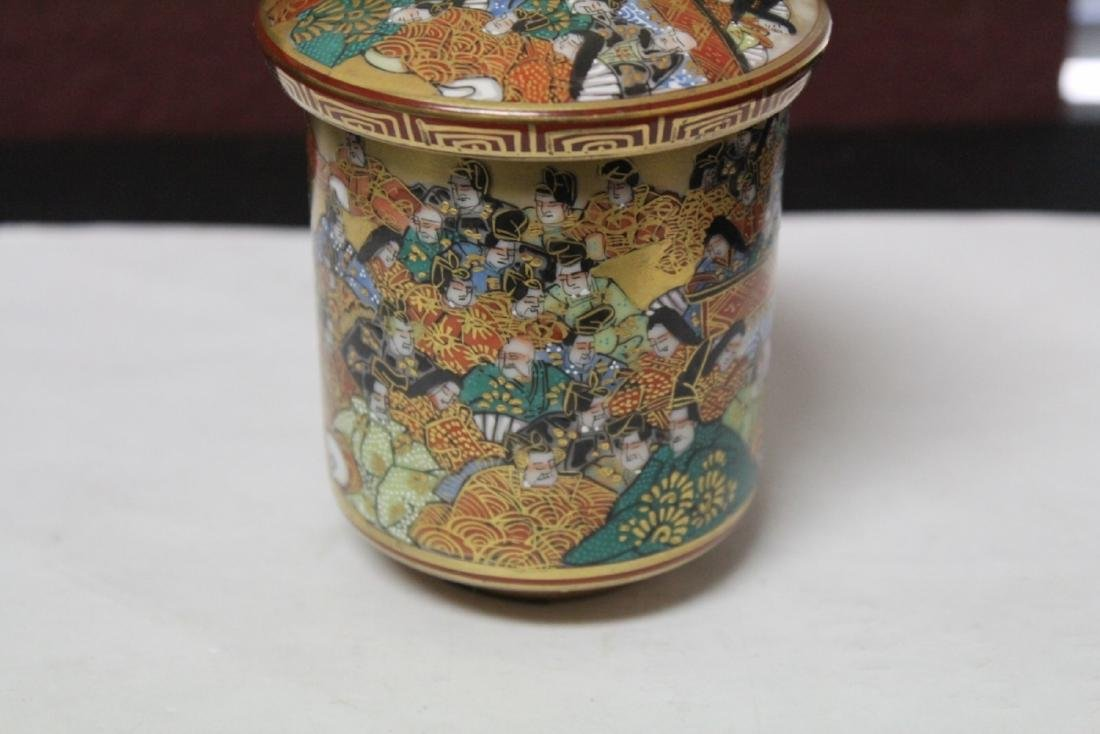 A Signed Kutani Cup with Lid - 2
