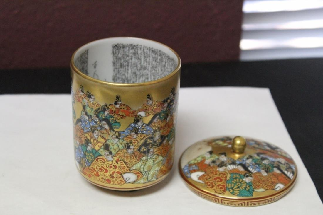 A Signed Kutani Cup with Lid - 3