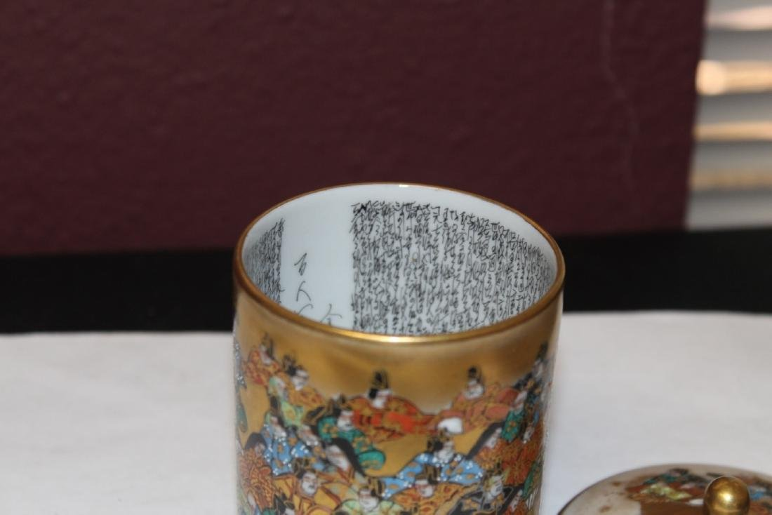A Signed Kutani Cup with Lid - 4