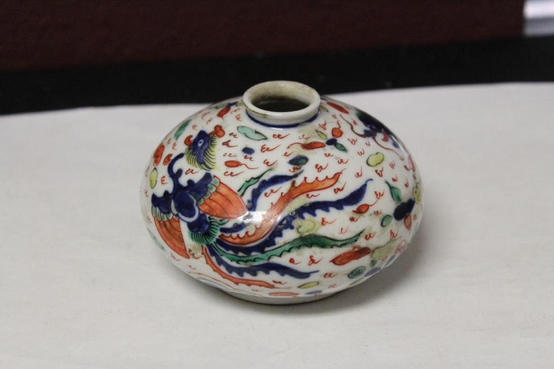 An Old Chinese Dragon and Phoenix Washer - Signed