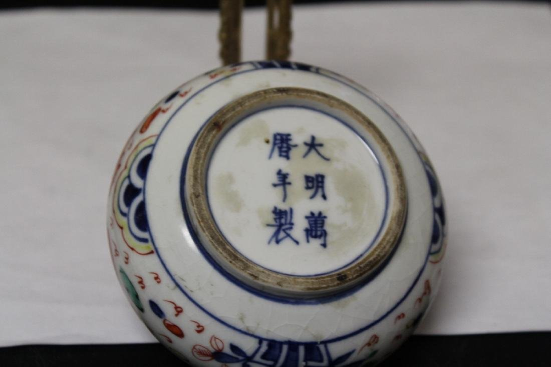 An Old Chinese Dragon and Phoenix Washer - Signed - 3