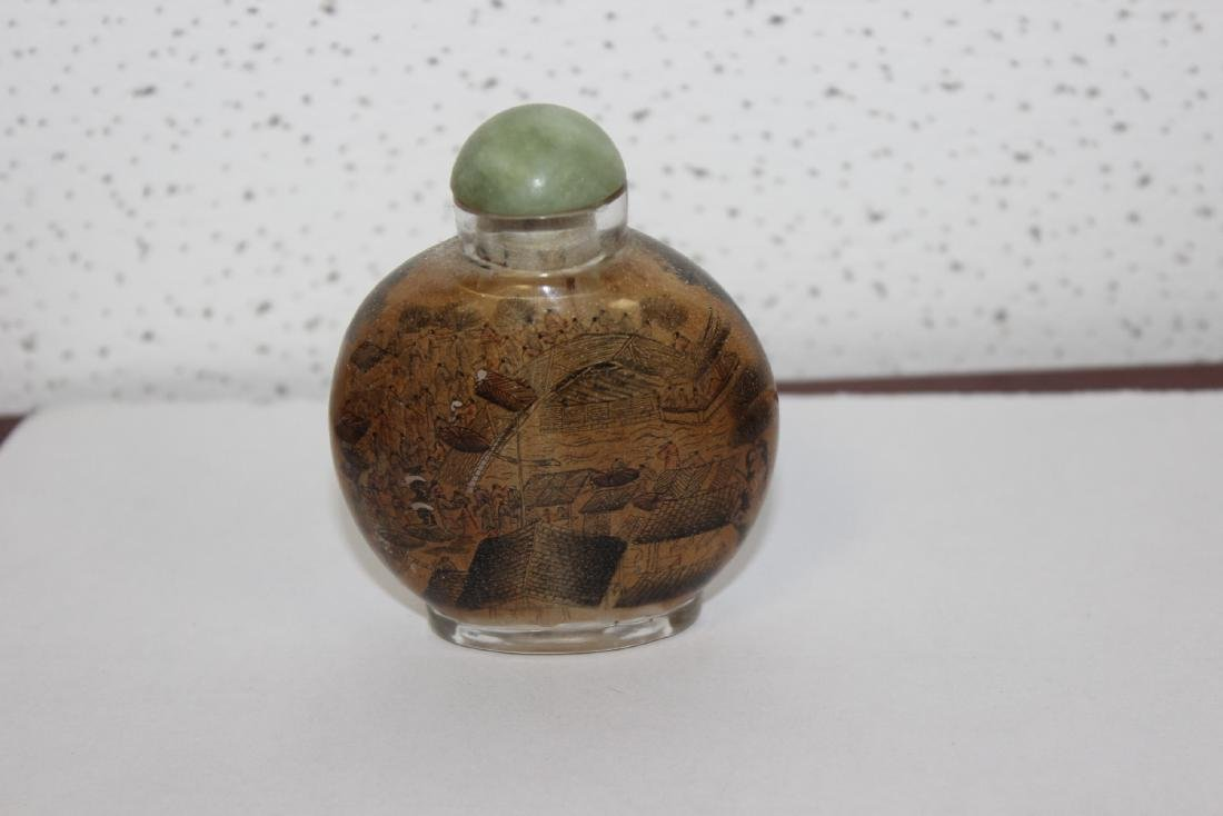 An Inside Painted Glass or Crystal Snuff Bottle - 2