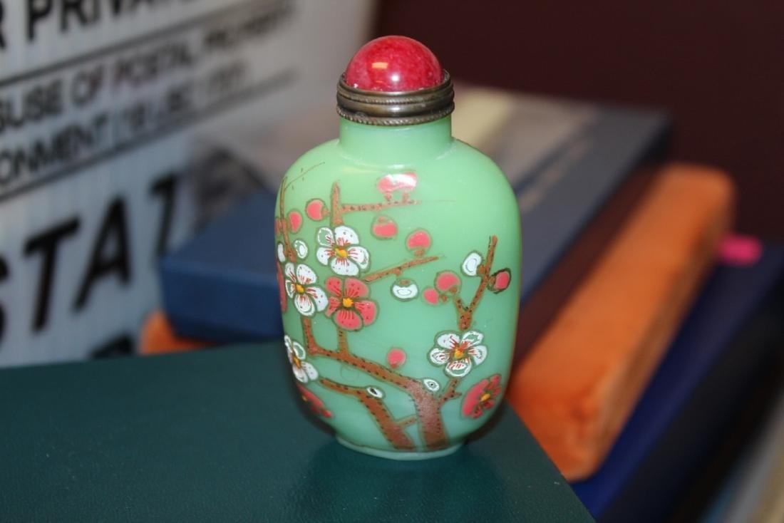 A Peking Glass Snuff Bottle - 2