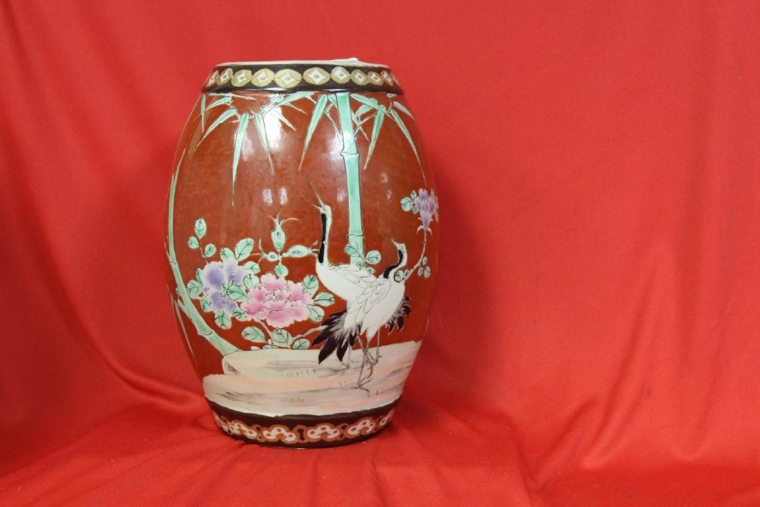 A Porcelain Vase - Japanese