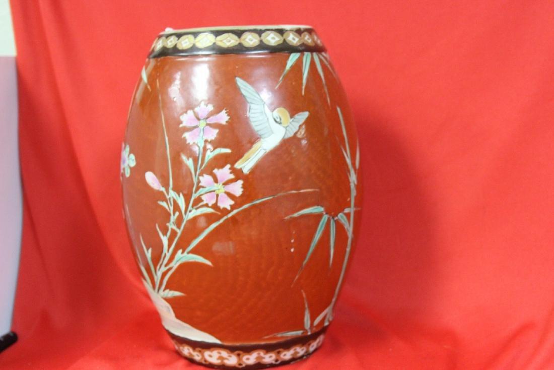 A Porcelain Vase - Japanese - 2