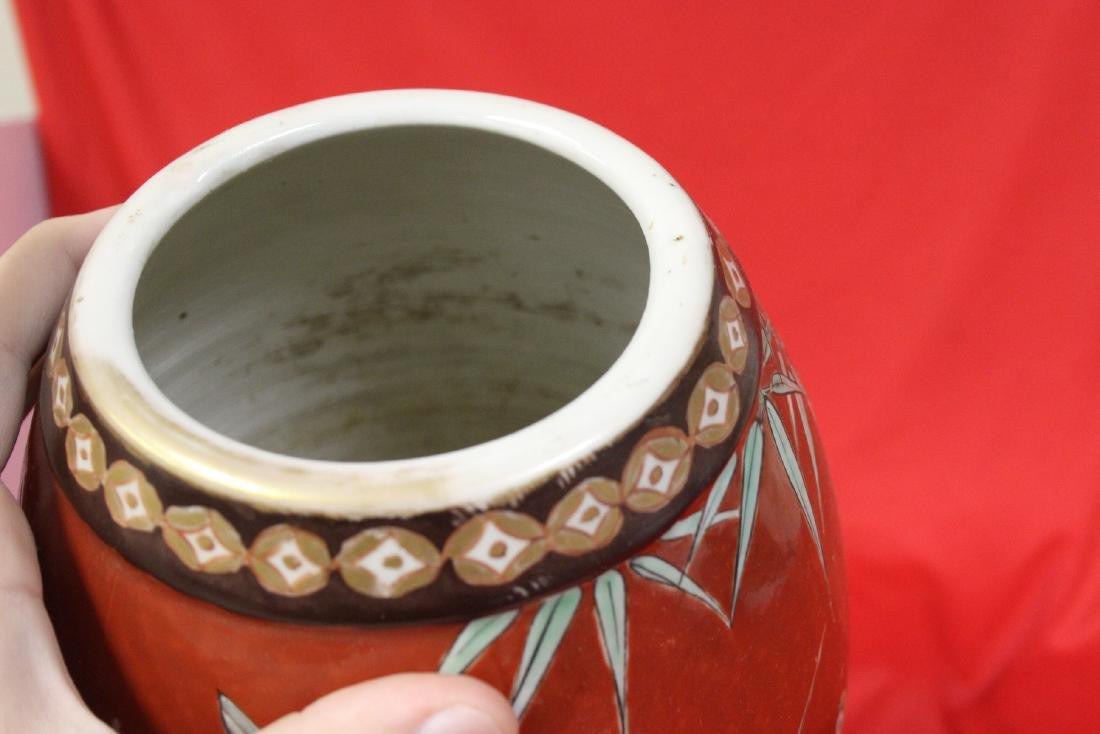 A Porcelain Vase - Japanese - 3