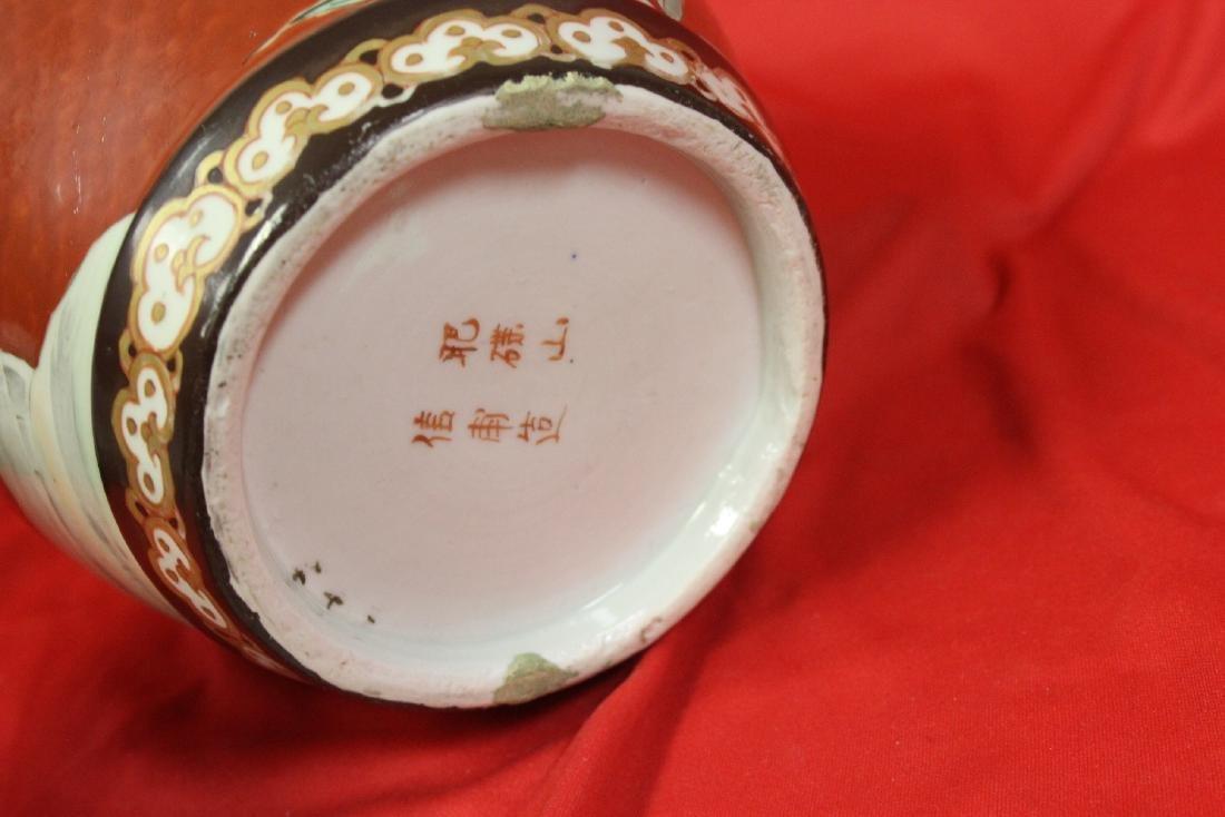 A Porcelain Vase - Japanese - 4