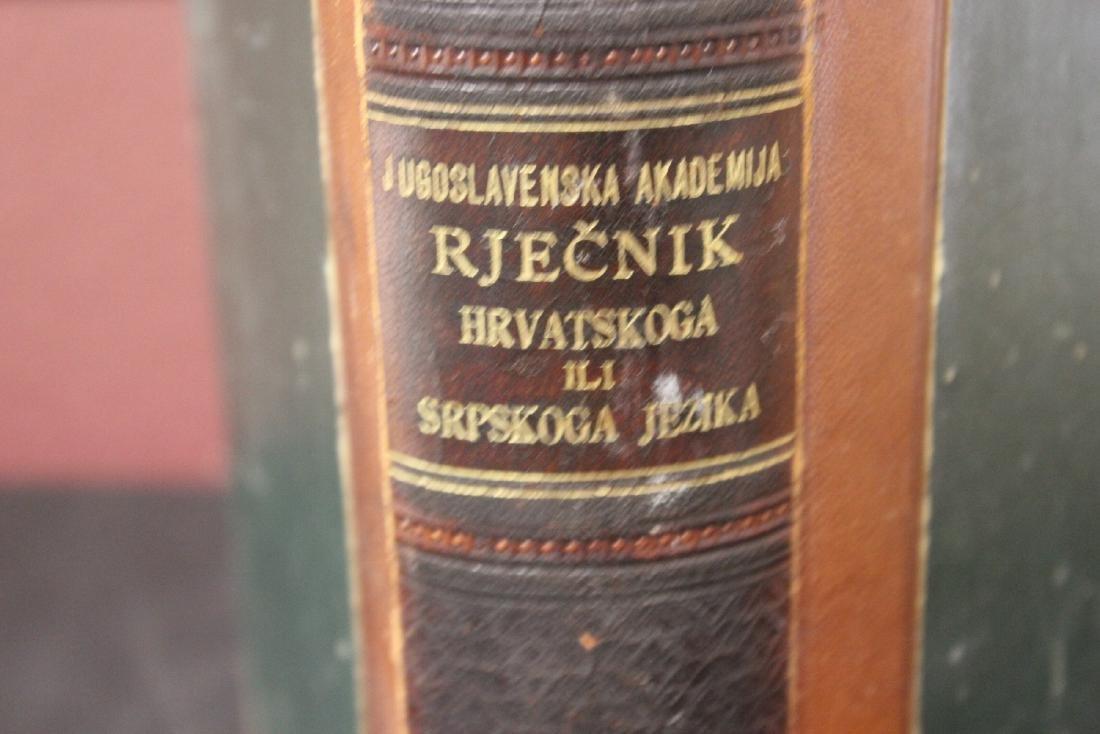 An Antique Yugoslavian Dictionary - 1897 - 2