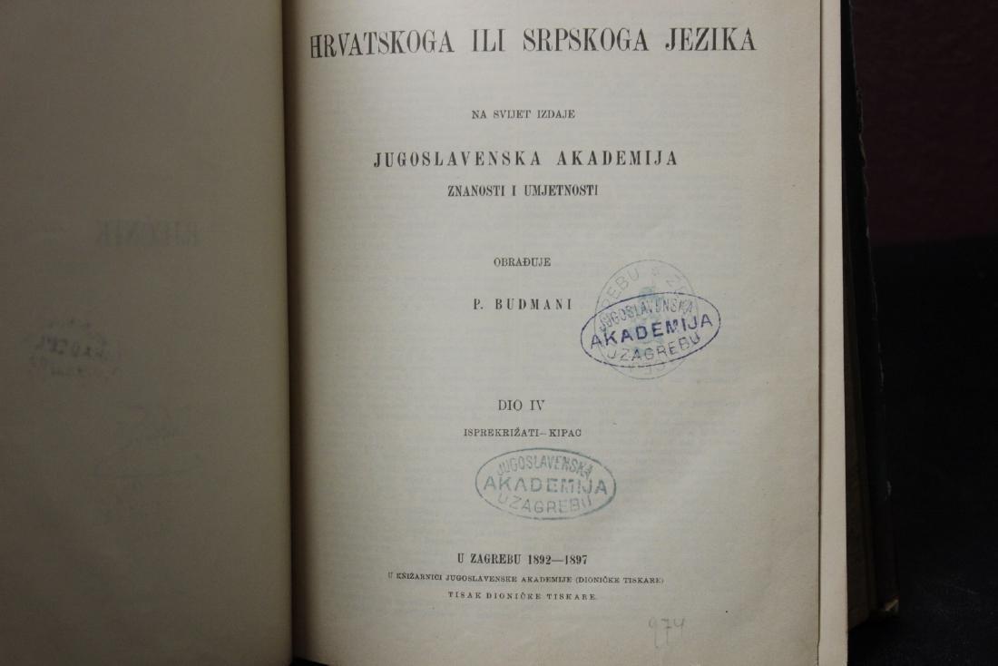 An Antique Yugoslavian Dictionary - 1897 - 3