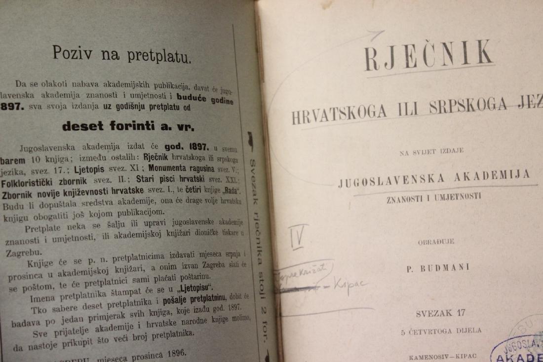 An Antique Yugoslavian Dictionary - 1897 - 4
