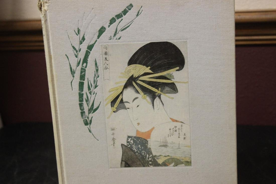 A Hardcover Book on Japanese and Asian Antiques - 2
