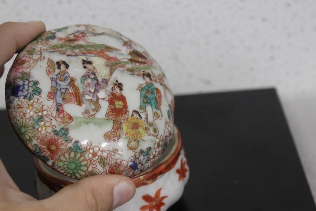 A Japanese Kutani Trinket Box - 2