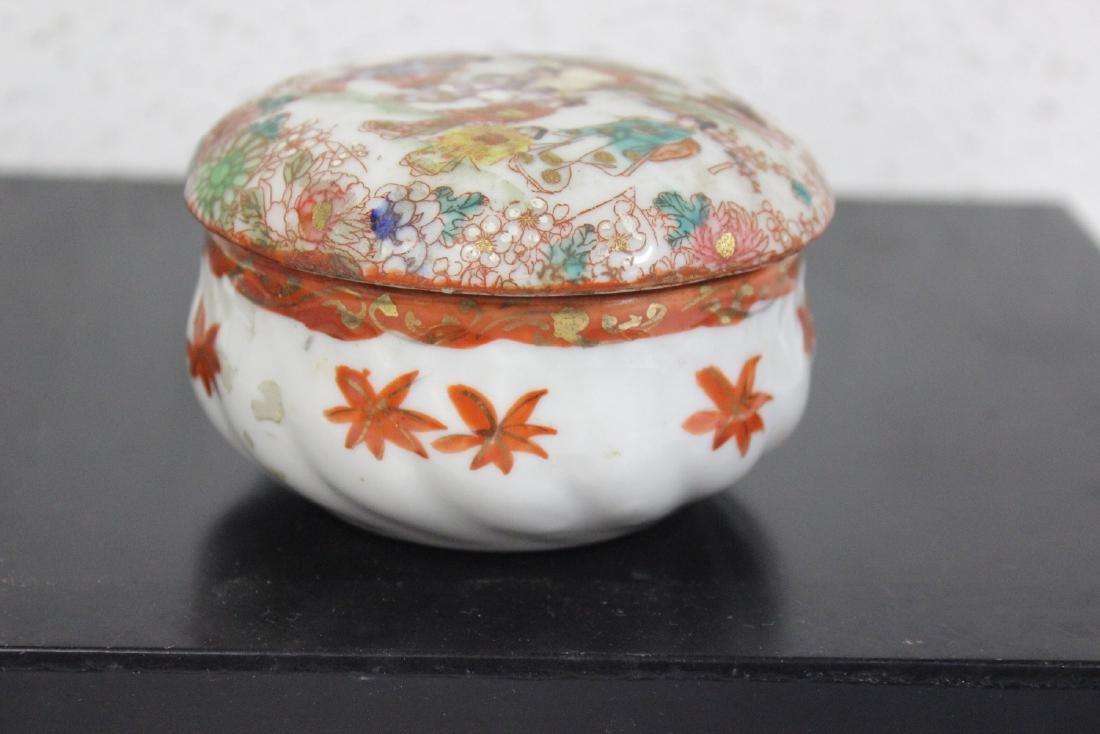 A Japanese Kutani Trinket Box - 6