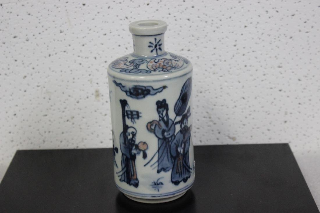 A Signed Chinese Blue and White and Copper Red Bottle