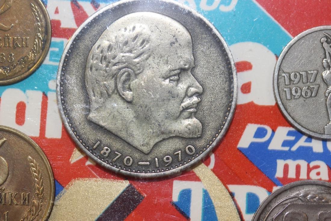 A Russian Coin Set - 5
