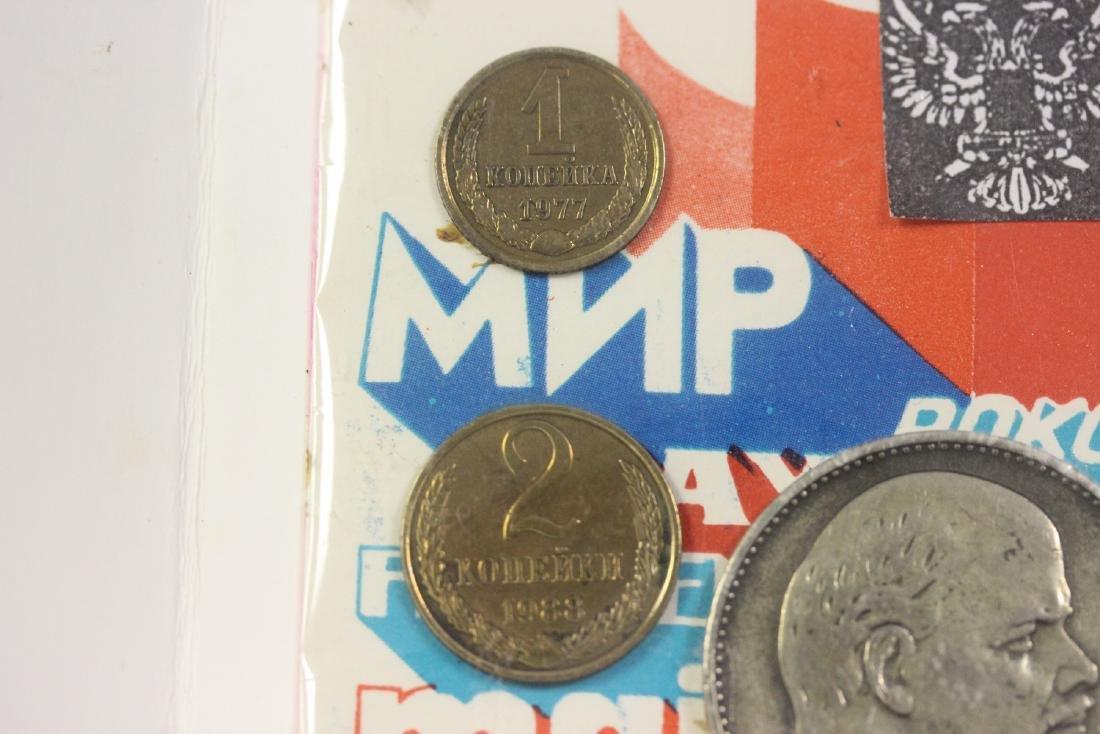 A Russian Coin Set - 6