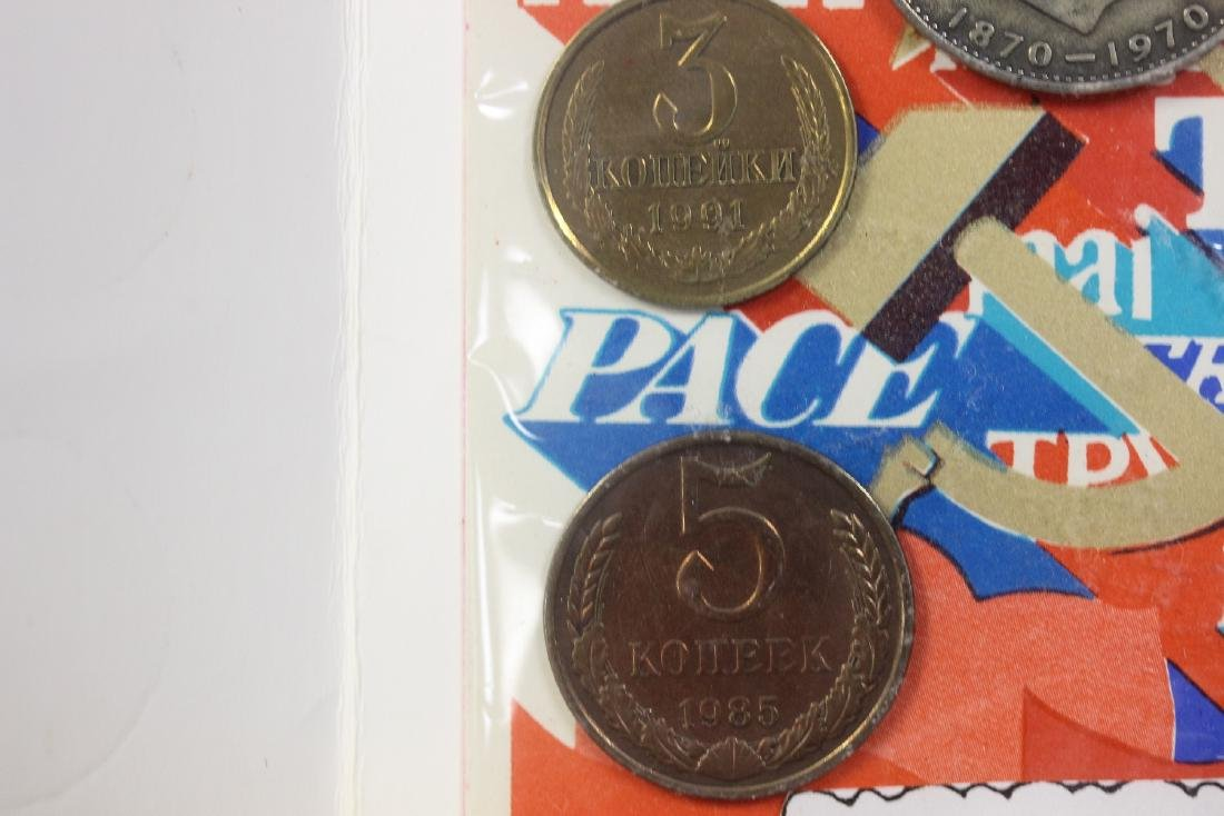 A Russian Coin Set - 7