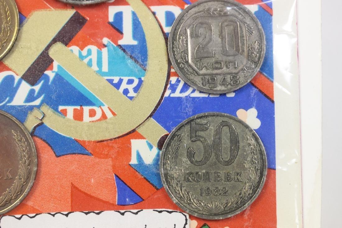 A Russian Coin Set - 8