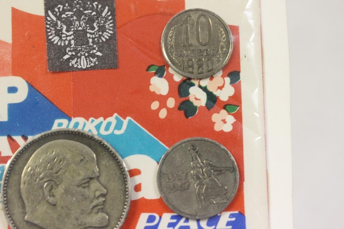 A Russian Coin Set - 9