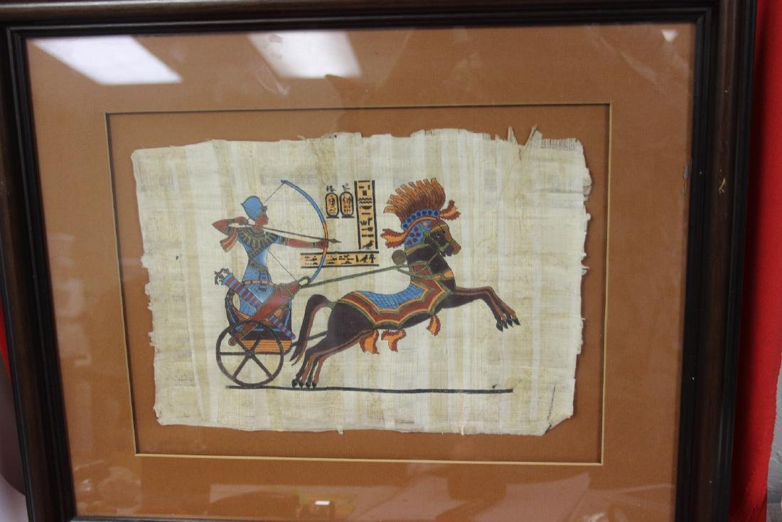 An Egyptian Papyrus Painting