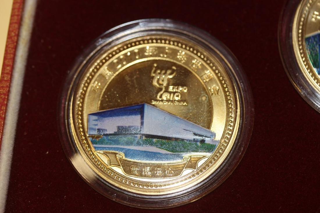 A Chinese 2010 Expo Coin Set - 2