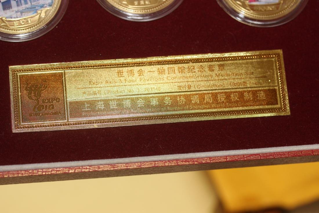 A Chinese 2010 Expo Coin Set - 7