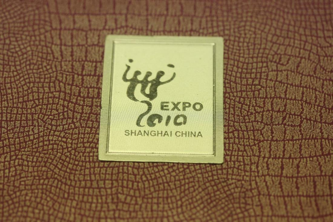 A Chinese 2010 Expo Coin Set - 9