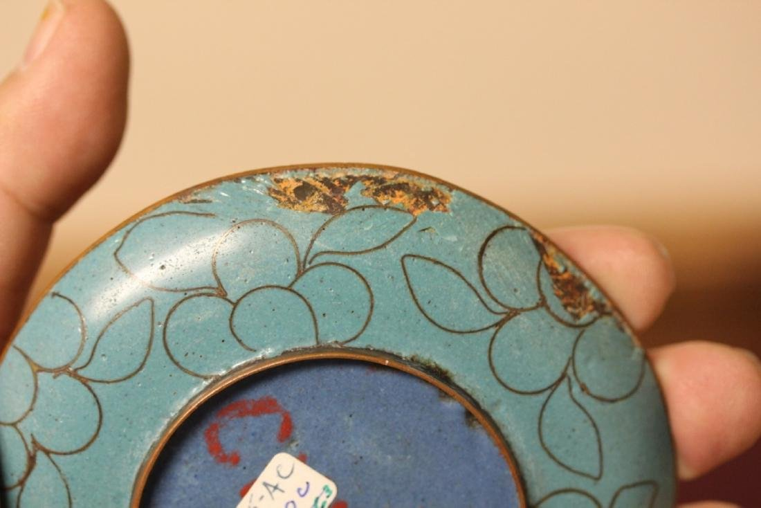 A Chinese Cloisonne Small Sauce Dish - 2