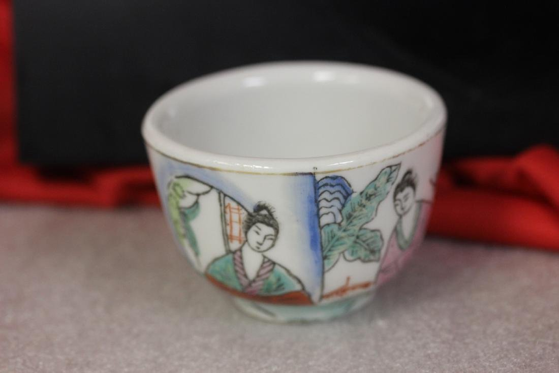 A Vintage Chinese Teacup