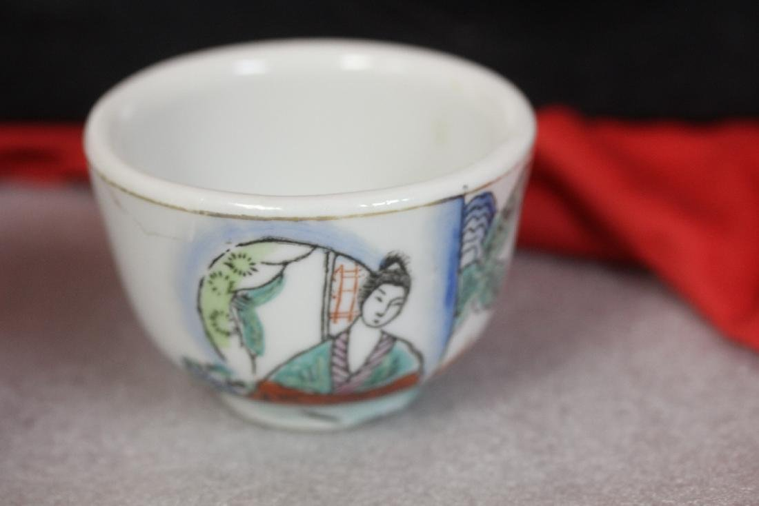 A Vintage Chinese Teacup - 3