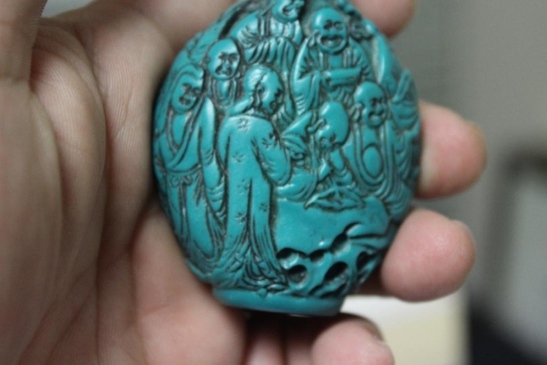 A Carved Chinese Snuff Bottle - 9