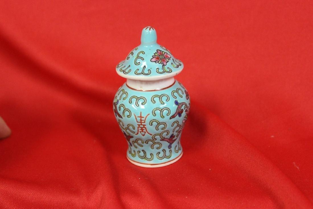 A Miniature Chinese Jar