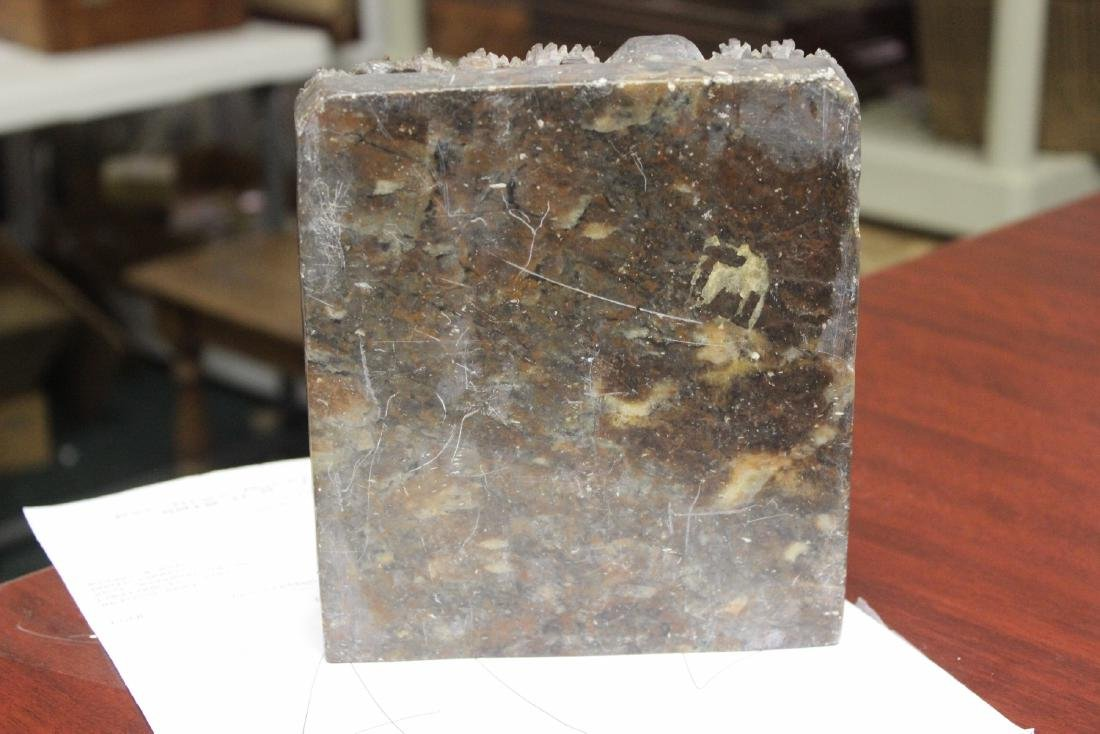 A Chinese Soap Stone - 6