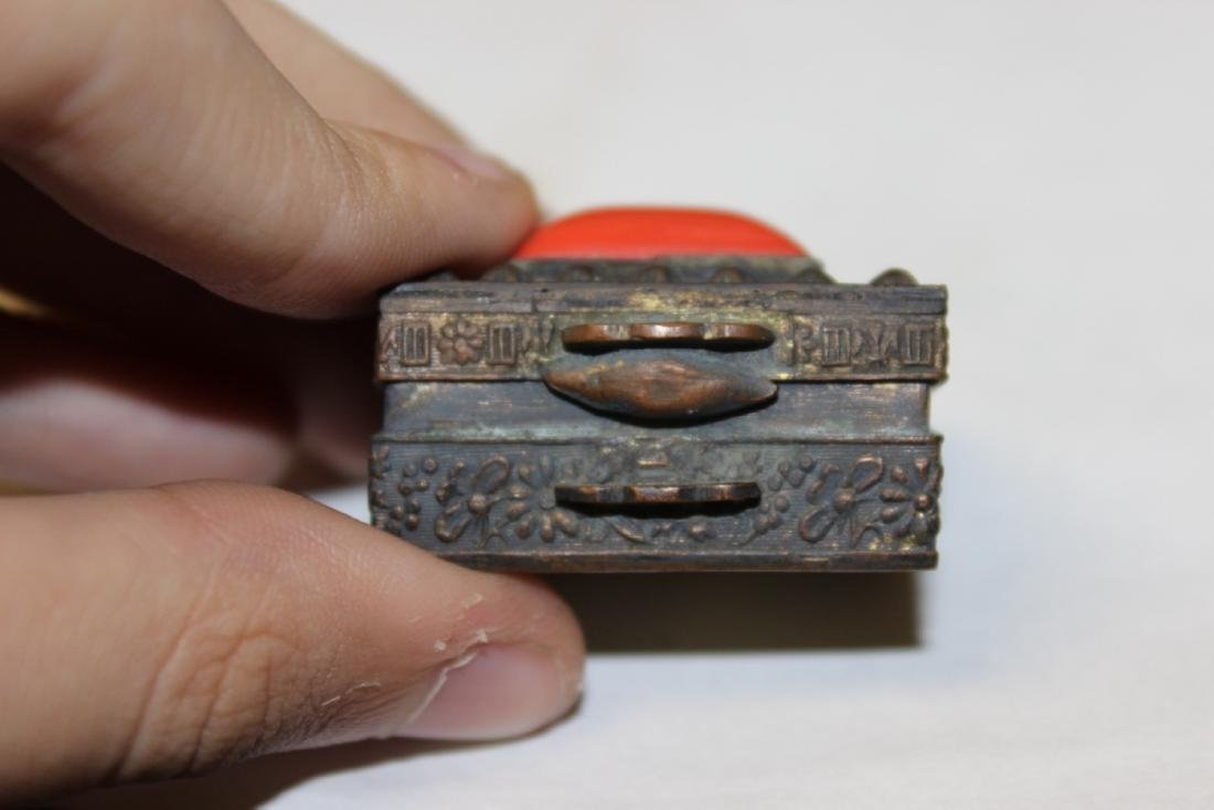 A Very Rare Chinese Coral and Metal Small Trinket Box - 6