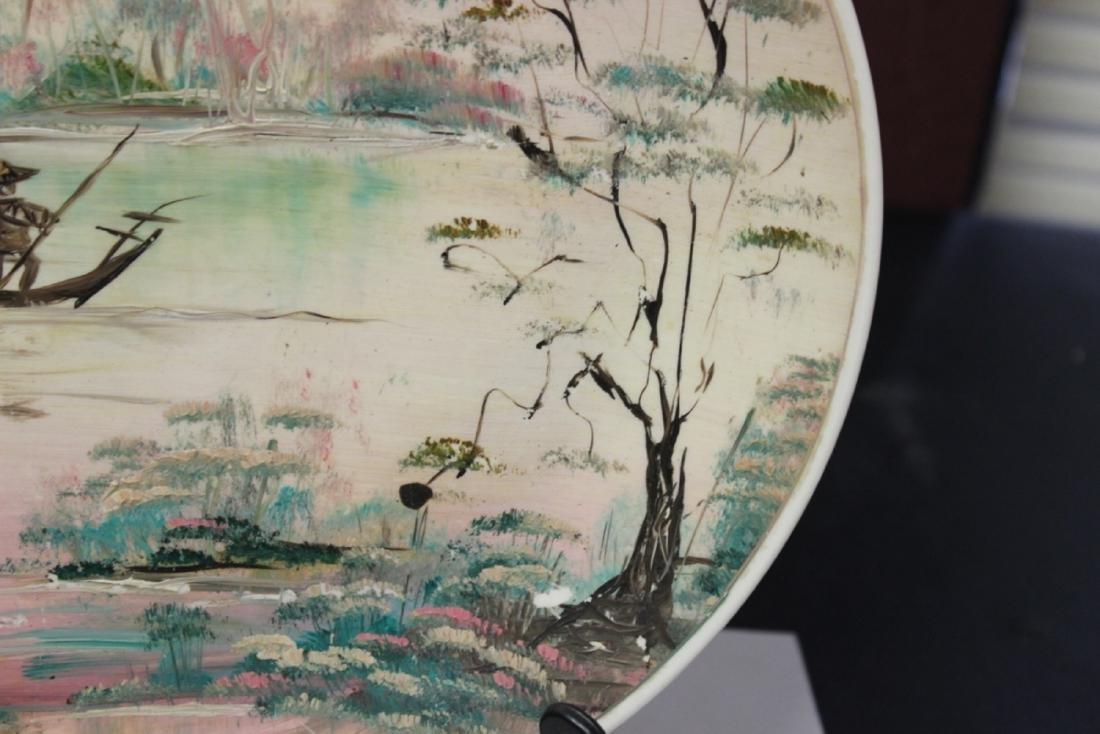 An Oriental Plate - 4